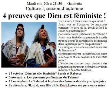 Affiche culture juive féministe