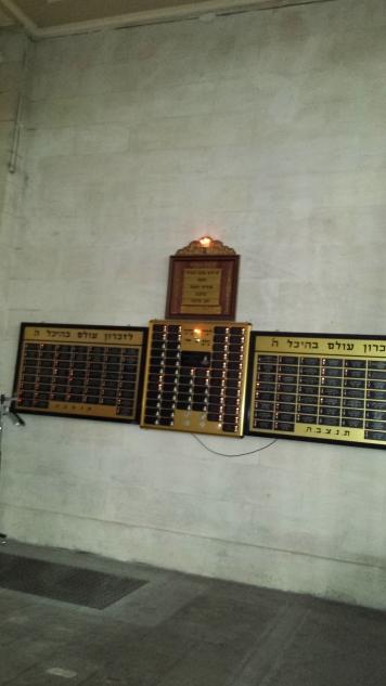 Synagogue de Bordeaux- Tableau du souvenir